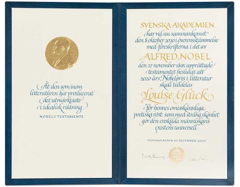 gluck-diploma