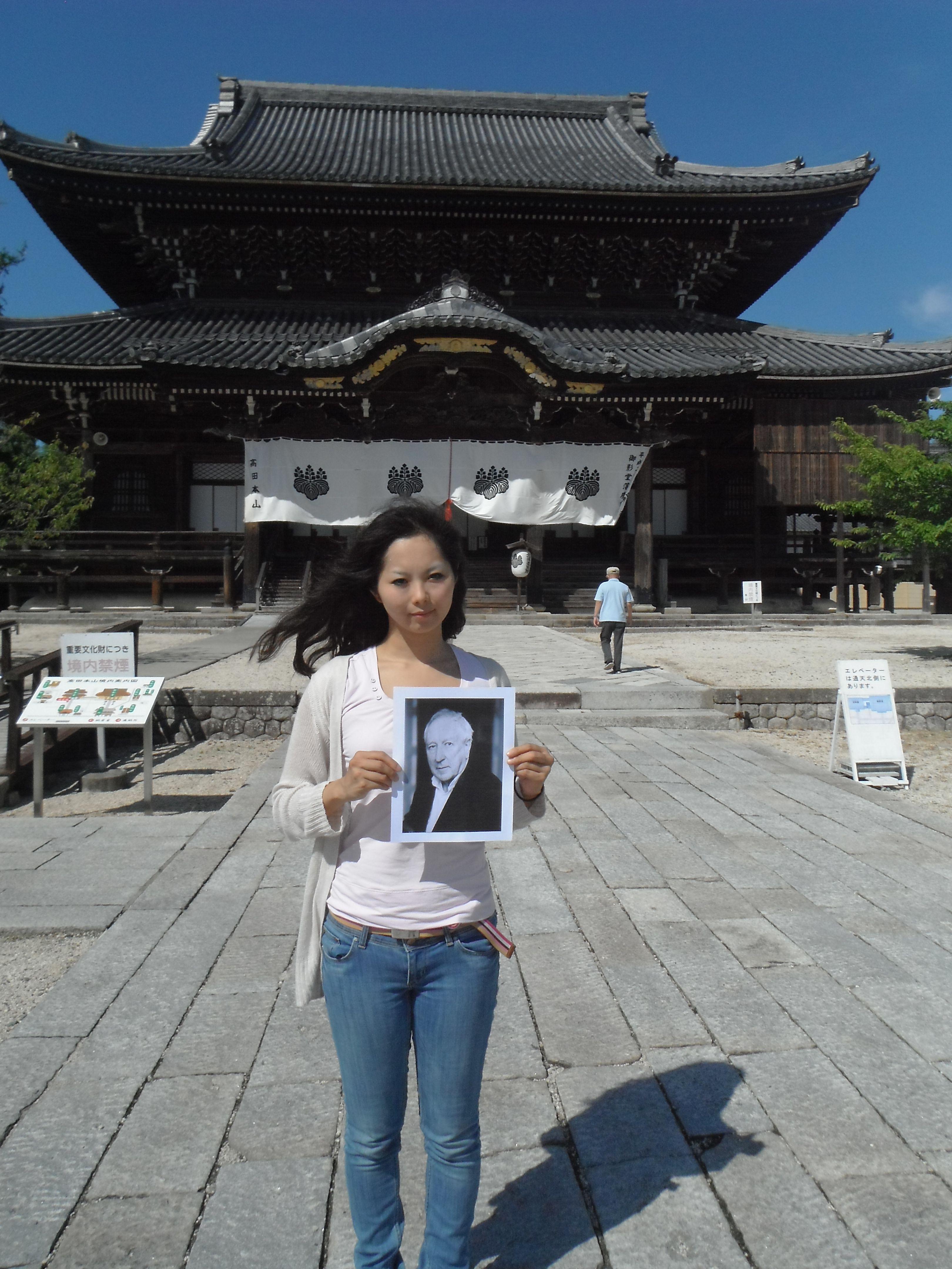 Mori at the Takada-Honzan Temple in Tsu, Japan_